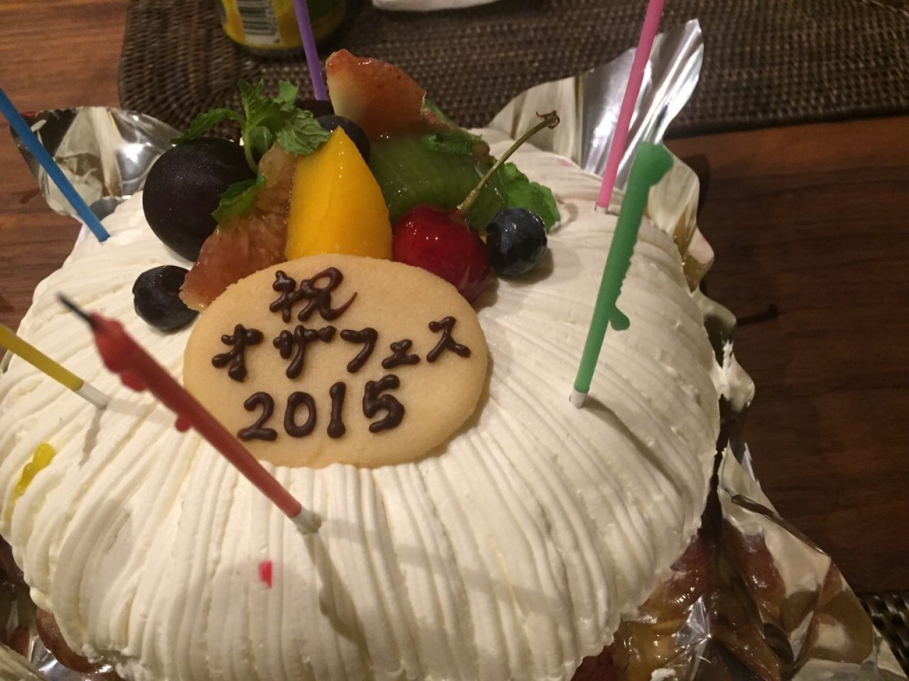 写真 2015-08-01 1 12 21